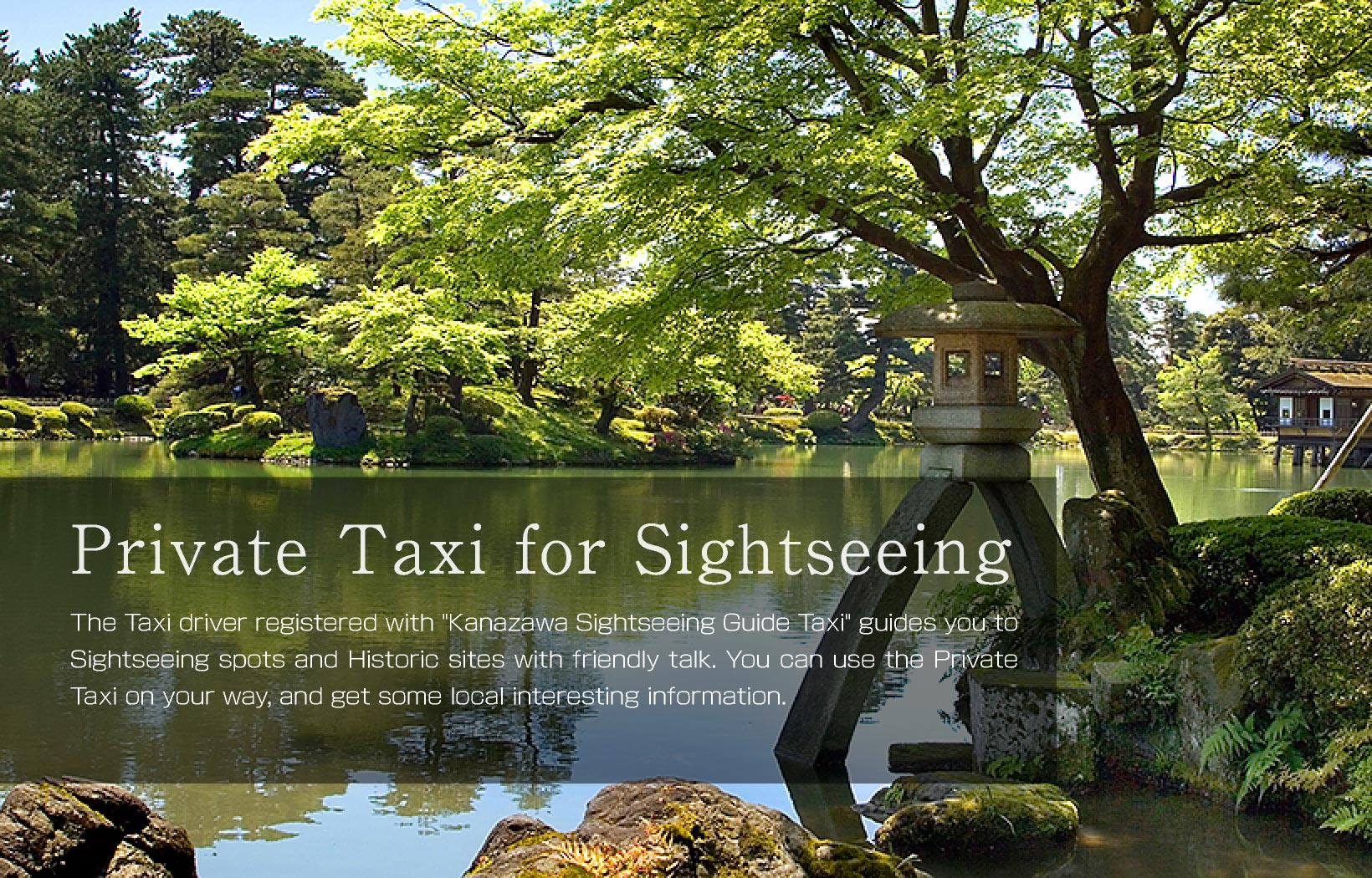 "Private Taxi for Sightseeing The Taxi driver registered with ""Kanazawa Sightseeing Guide Taxi"" guide you to Sightseeing spots and Historic sites with friendly talk. You can use the Private Taxi on your way, and get some local interesting information."